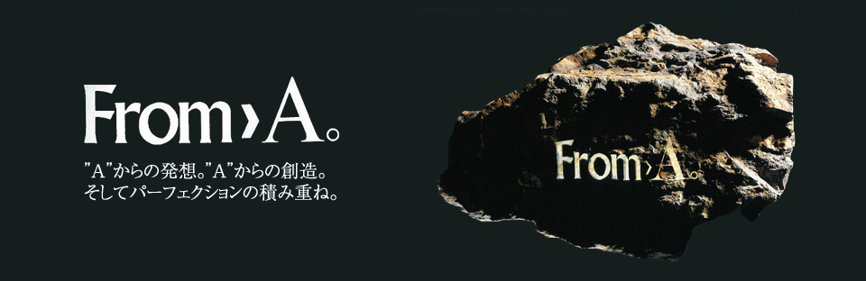 "FromA ""A""からの発想。"